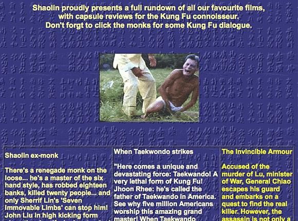 Shaolin Film Club website screenshot